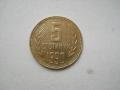 Български монети