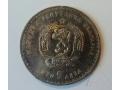 Български сребърни монети