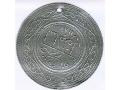 Турски златни монети