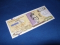 Гърция 1000 долара, фентъзи банкноти