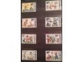 Чисти пощенски марки