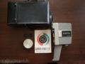 Stara video kamera