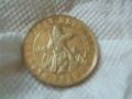 Продавам старинни монети спешно