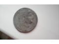 Продавам антична монета