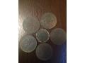 Продавам монети