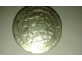 Сребърна монета