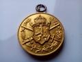 Медал от псв