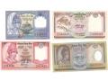 Непал 4 банкноти