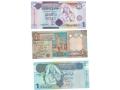 Либия - 3 банкноти