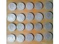 Продавам 40 монети по 50 лева от 1930 година.