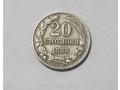 Продавам монета от 20 стотинки1888 година
