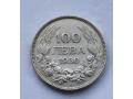 Продавам сребърни монети по 100 лева от 1930 и 1934 година