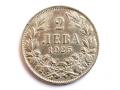 Продавам 6 броя монети по 2 лева от 1925 година