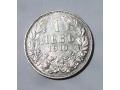 Сребърна монета от 1 лев 1910 година