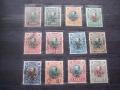Пощенски марки фердинанд