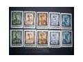 Пощенски марки цар борис