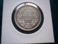 2 лева 1882 сребро